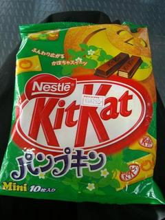 Kit Kats pumpkin (Small).JPG