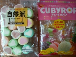 cubyrop and marshmallows.JPG