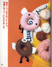fabric-mascot-book-donut.jpg