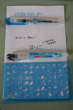 japan sign pens sample_512x768.jpg
