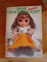 japanese knitting book.JPG