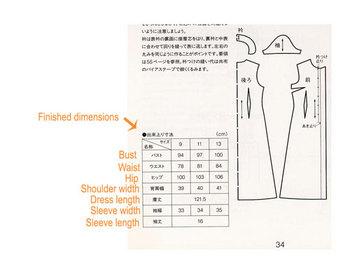 japn-pattern-sizing.jpg