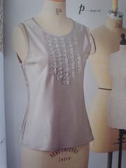 kayaki sewing lesson ruffled top.JPG