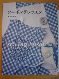 kayaki sewing lesson.JPG