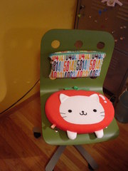 nyanko chair pad.JPG