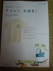 tshirt book cover.JPG