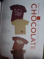 tshirt chocolate.JPG